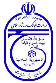 haj logo.jpg